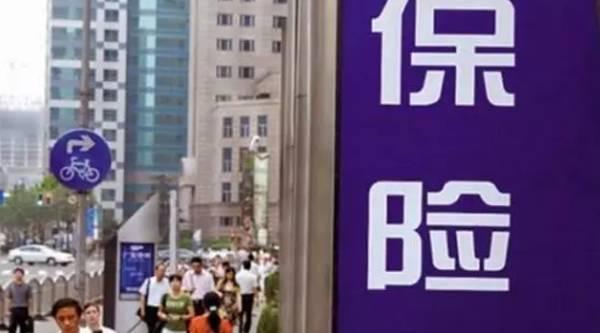 《中國保險業社會責任調研報告》發布