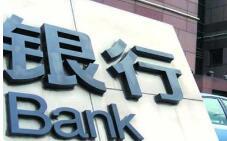 把穩公司治理之錨 堅守銀保機構正確航向