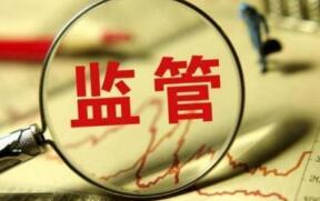 """風險""""開花"""" 基金子公司苦戰""""違約潮"""""""