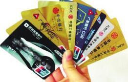 信用卡免息分期還款真的劃算嗎?