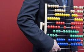 """33家基金公司高管變更 6位""""掌舵人""""職位變動"""