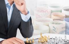 資管新規對百姓理財有啥影響?