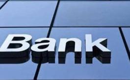 """部分銀行結構性存款被叫停""""保本""""承諾或存變數"""