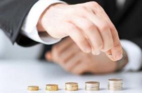 4月份銀行理財發行量 環比降逾兩成