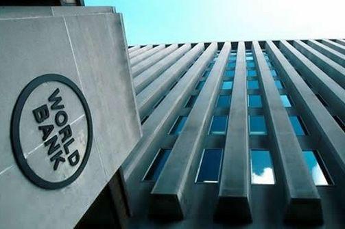 世行:今年全球經濟增長維持3.1% 明年趨于放緩