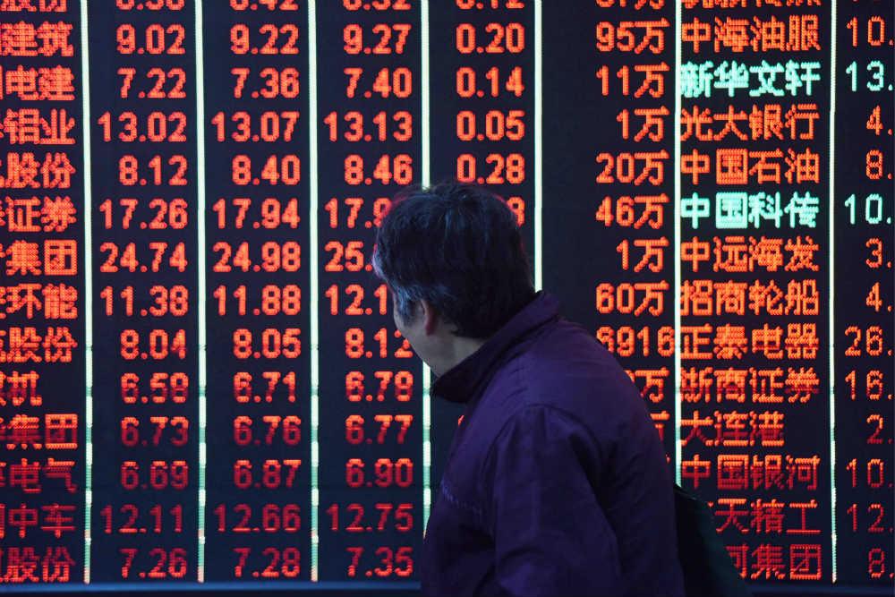中國股市將持續向好發展