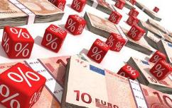 臨近稅期高峰 央行重啟資金凈投放