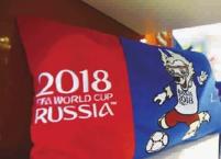 48家券商密集調研 11只世界杯概念股