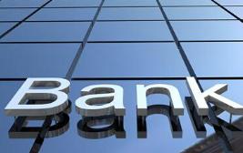 銀行資管子公司布局激戰正酣