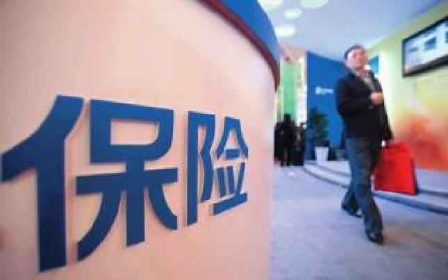 北京保監局: 消費者暑期出境遊應選擇適當險種