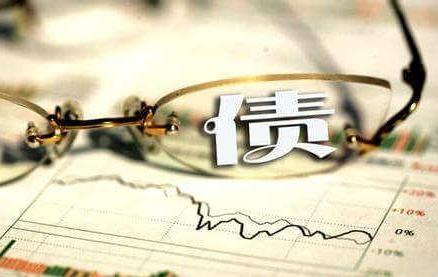 企業債券發行重在支持實體經濟
