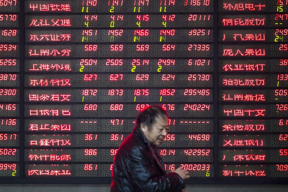 A股市場國際吸引力持續提升