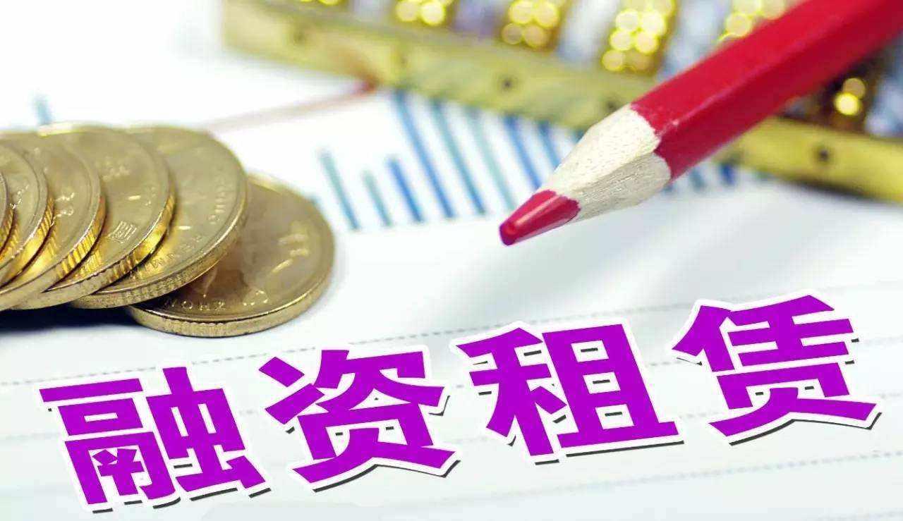 """楊鋼:從""""量變""""到""""質變"""" 融資租賃轉型升級的方向"""
