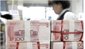 8月份人民幣存款增速創新低 銀行存款去哪兒了