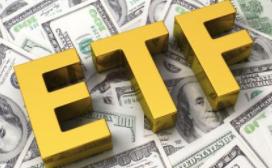 """ETF份額""""步步高"""" 北上資金""""買買買"""""""