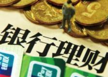 """""""存款變保單""""再現 年內10余家險企因銀保業務被罰"""