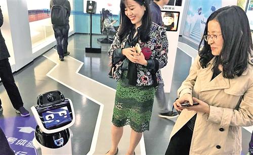 北京金博會上金融科技爭奇鬥艷