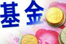 """基金並購火線""""馳援"""" """"PE+上市公司""""再趨活躍"""
