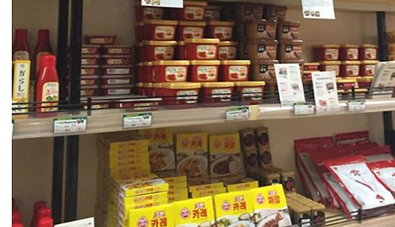 韓國農産品宣傳館在北京開館