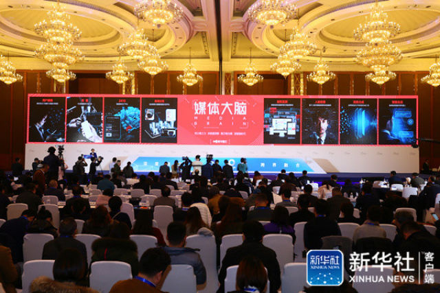 新華社發布國內首條MGC視頻新聞,媒體大腦來了!