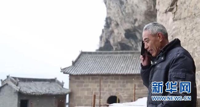 """""""深山護寶人""""馮開平開啟""""信號""""生活"""