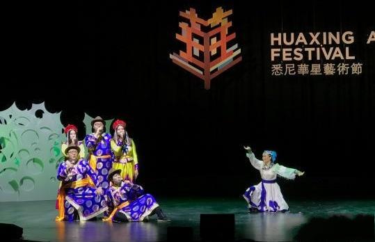 悉尼華星藝術節落幕 展示華人社區藝術力量