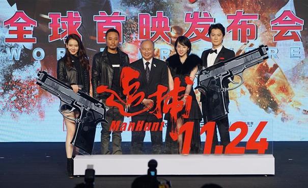杜丘歸來 吳宇森執導新版《追捕》即將上映