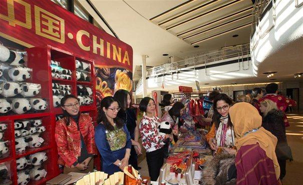 日內瓦萬國宮舉行慈善義賣活動