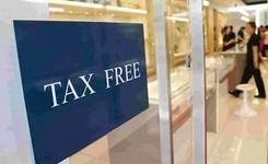 中國人歐洲購物退稅更便利