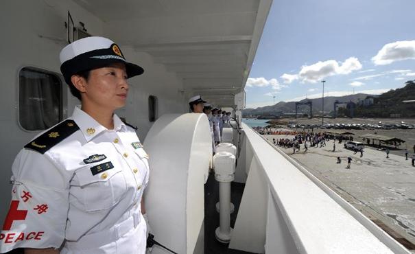 和平方舟醫院船圓滿結束對巴新訪問