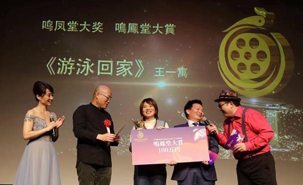 首屆鳴鳳堂國際青年影像節在日本舉行
