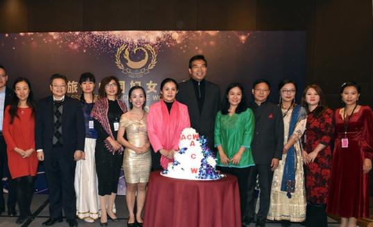 旅印中國婦女聯合會在新德裏成立