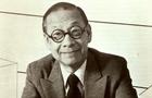 知名美籍華人建築師貝聿銘逝世