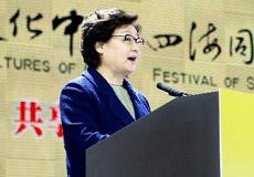 """""""文化中國·四海同春""""在香港演出"""
