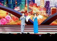 京劇演員于魁智、李勝素獻唱京劇《我是中國人》