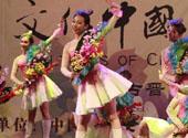 演員們表演舞蹈《萬紫千紅拜大年》