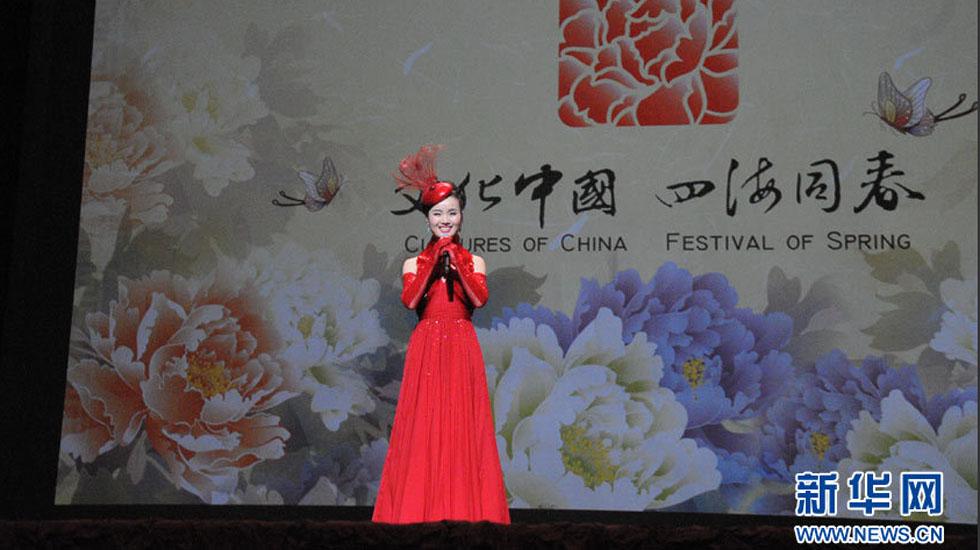 中國歌劇舞劇院優秀青年獨唱演員李平在演唱歌曲《大地飛歌》
