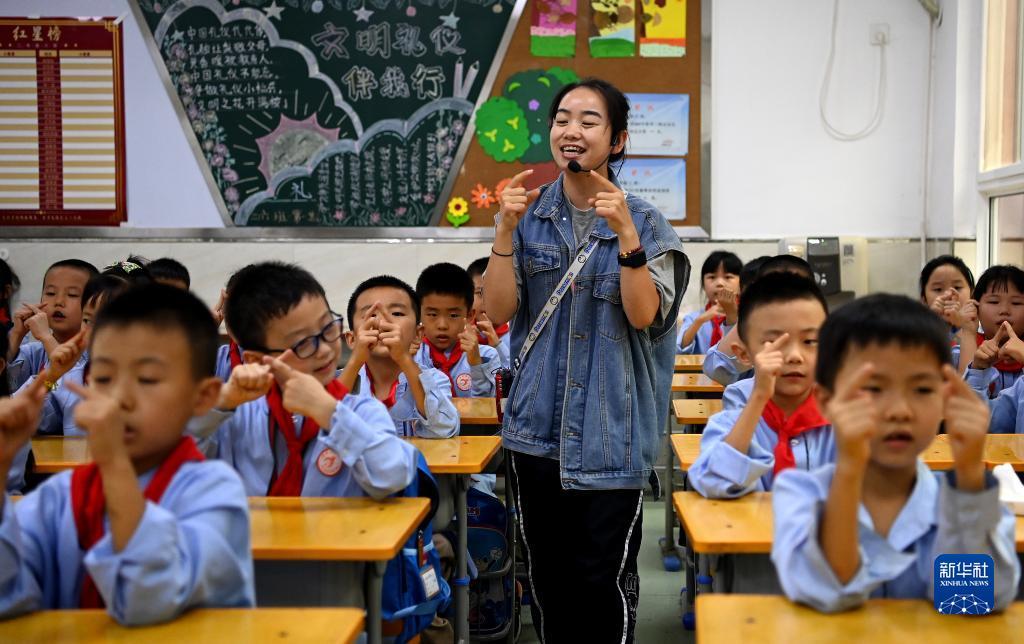 9月1日起 西安实现义务教育学校课后服务全覆盖