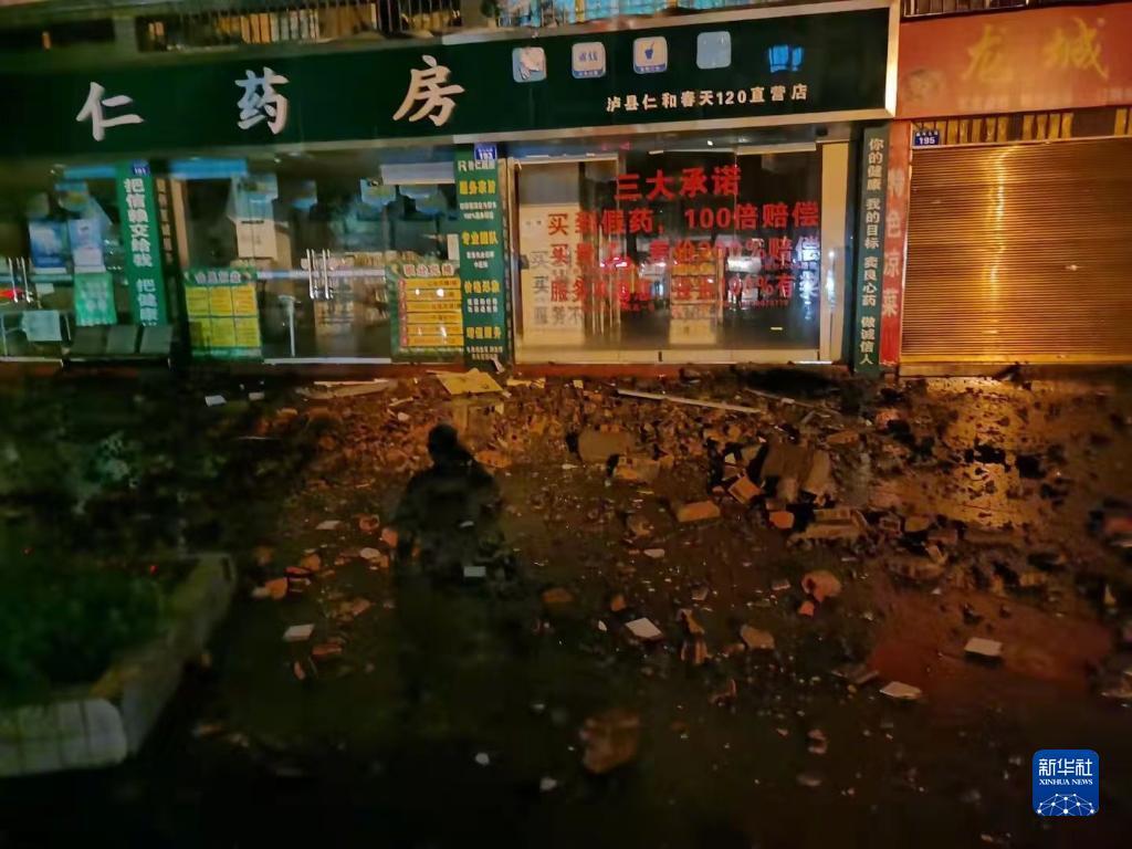 四川泸县发生6.0级地震