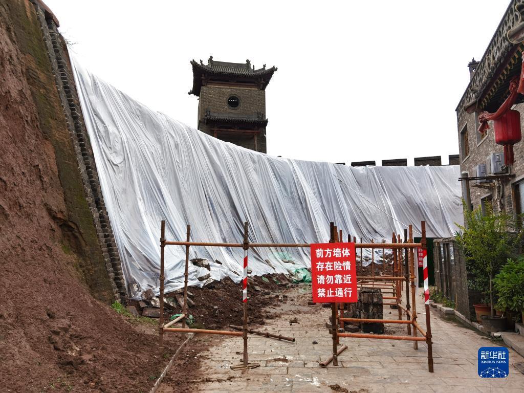 平遥古城城墙发生局部坍塌 修缮程序已对接启动