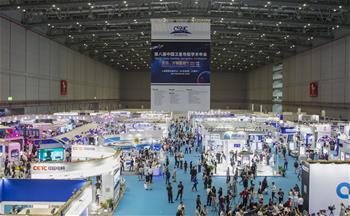 第八屆中國衛星導航技術與應用成果展在滬開幕