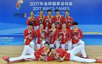 排球——金磚國家運動會:中國女排獲亞軍