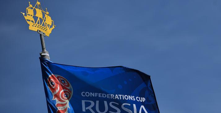 世界杯前哨戰 聯合會杯精彩鏡頭
