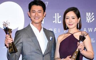 第19屆臺北電影節舉行頒獎典禮