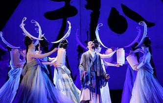 中國歌劇舞劇院舞劇《趙氏孤兒》在烏魯木齊上演