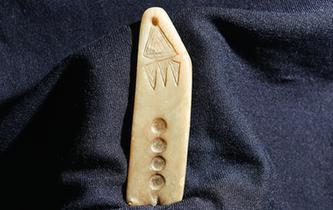 新疆溫泉縣發現青銅時代大型聚落遺址