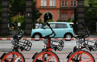摩拜單車登陸日本札幌