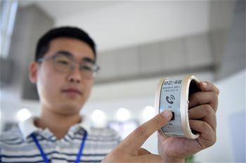 重慶石墨烯研究院展示發布多款研究成果