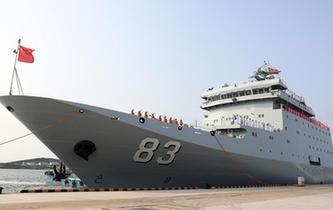 中國海軍戚繼光艦首次執行遠航實習任務