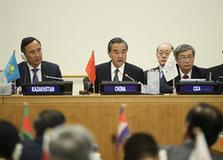 王毅主持亞信成員國外長非正式會晤